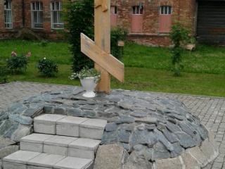 Поклонный-крест